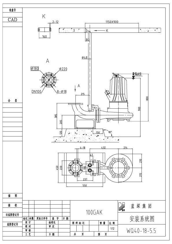 DN100--WQ40-18-5.5安装图.jpg